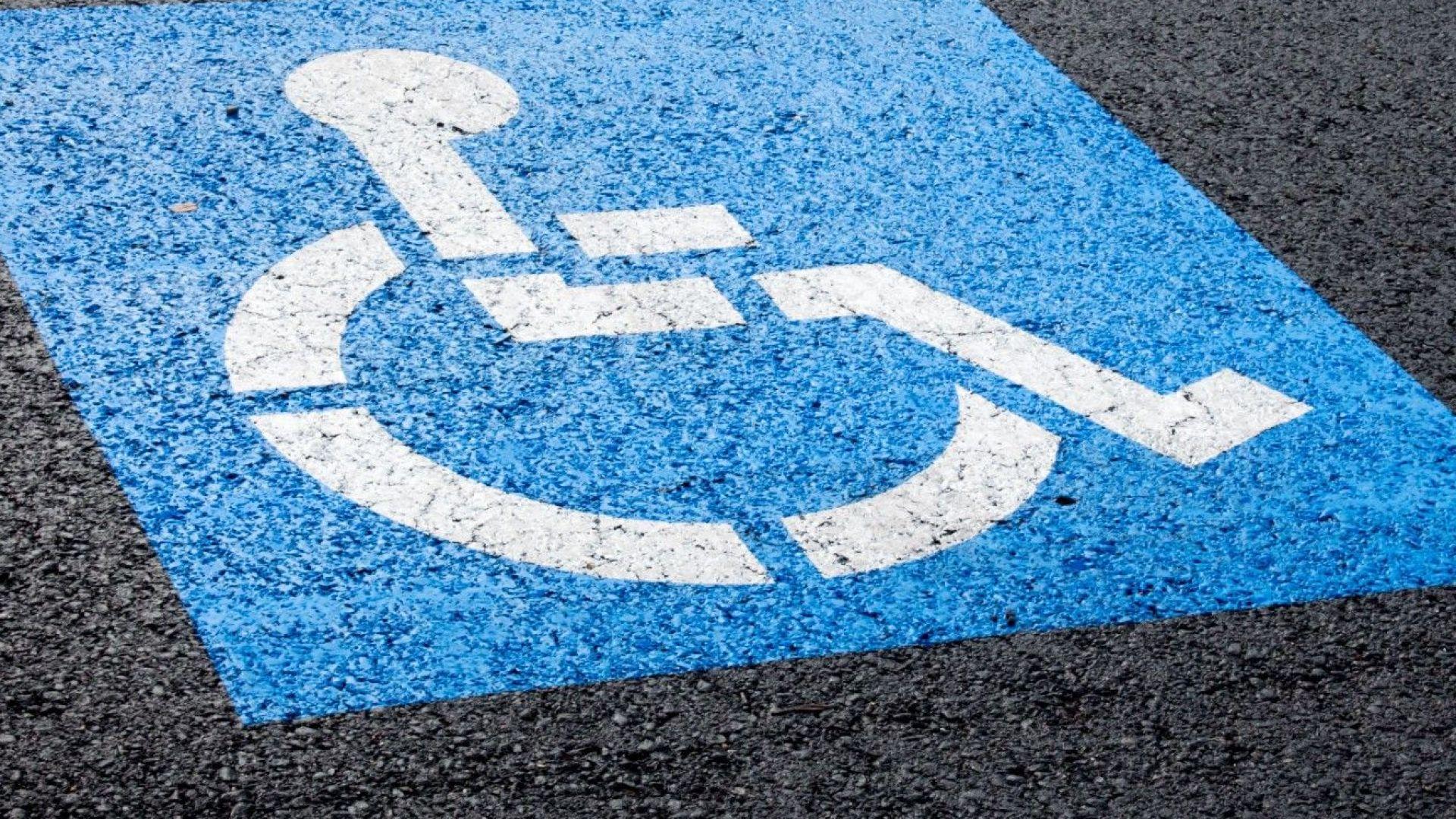 Започна операция срещу паркиране на места за хора с увреждания