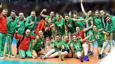 България e шампион след 3:1 над Колумбия на финала  и се завръща в елита