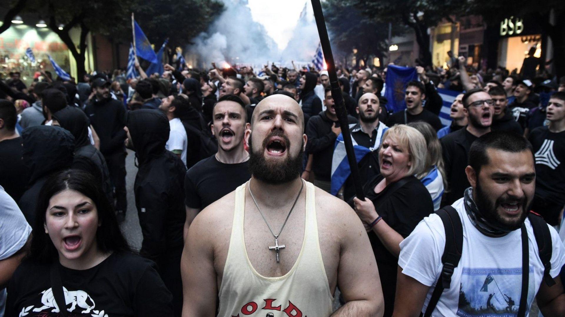 Размирици избухнаха при протест в Гърция