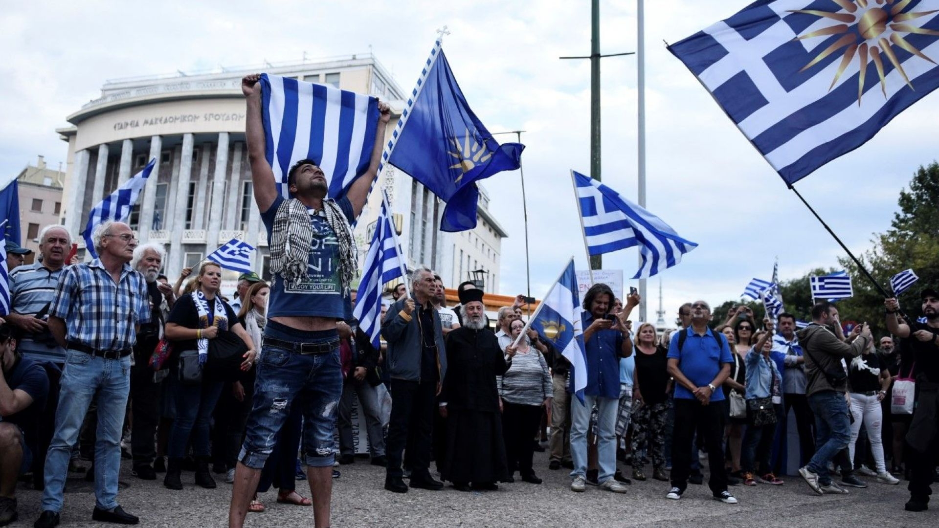 Гръцки националисти нападнаха с камъни полицията в Солун по време на протест