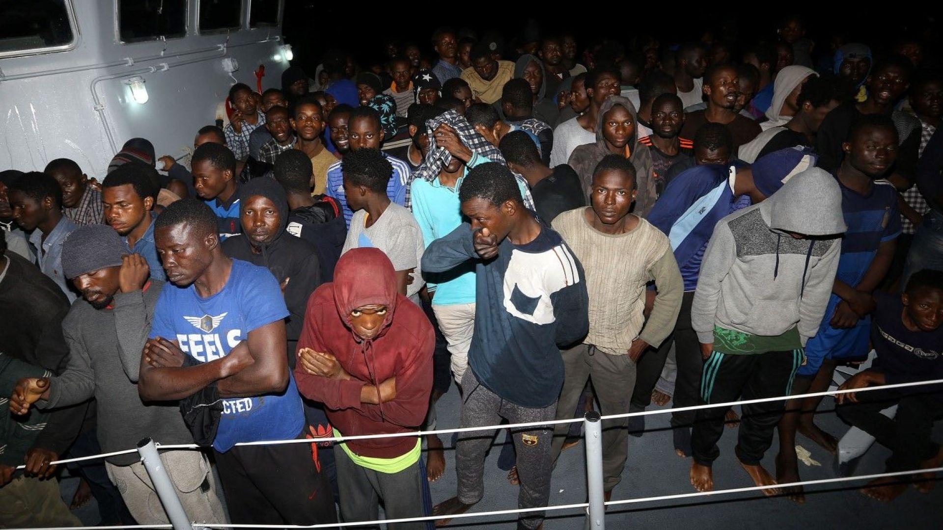 Турската брегова охрана съобщи, че е спасила 40 мигранти, блокирани