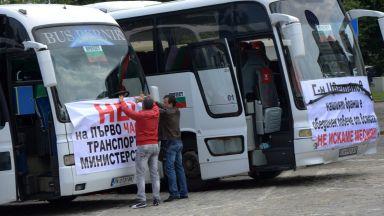 """Превозвачи готвят мощен контрапротест """"За Камарата"""" на 4 юли"""