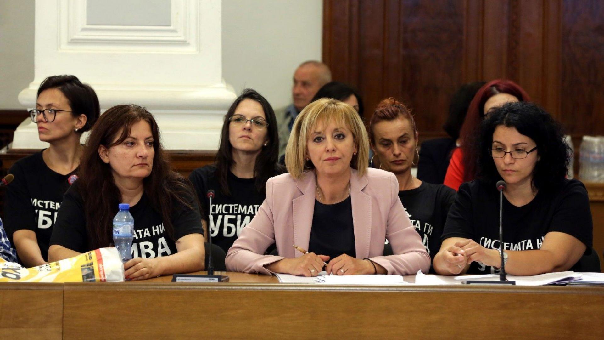 Мая Манолова: Абсолютно сериозна съм, приемат ли 5-те закона, ще подам оставка