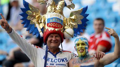 Уругвай - Русия (съставите)