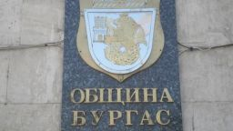 Община Бургас отдава 24 търговски обекта под наем за 5 години