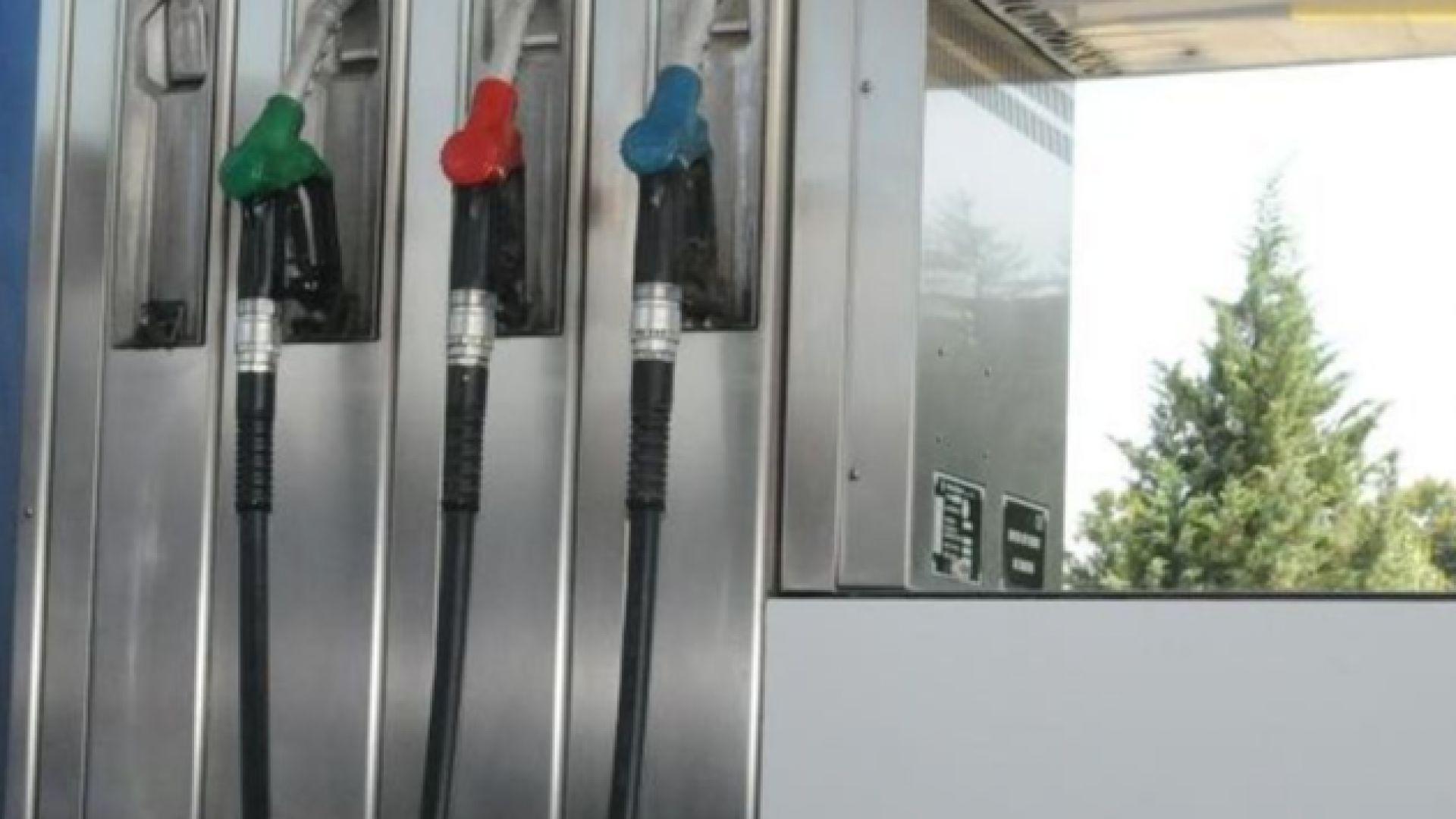Малки и средни търговци на горива излизат на протест пред парламента