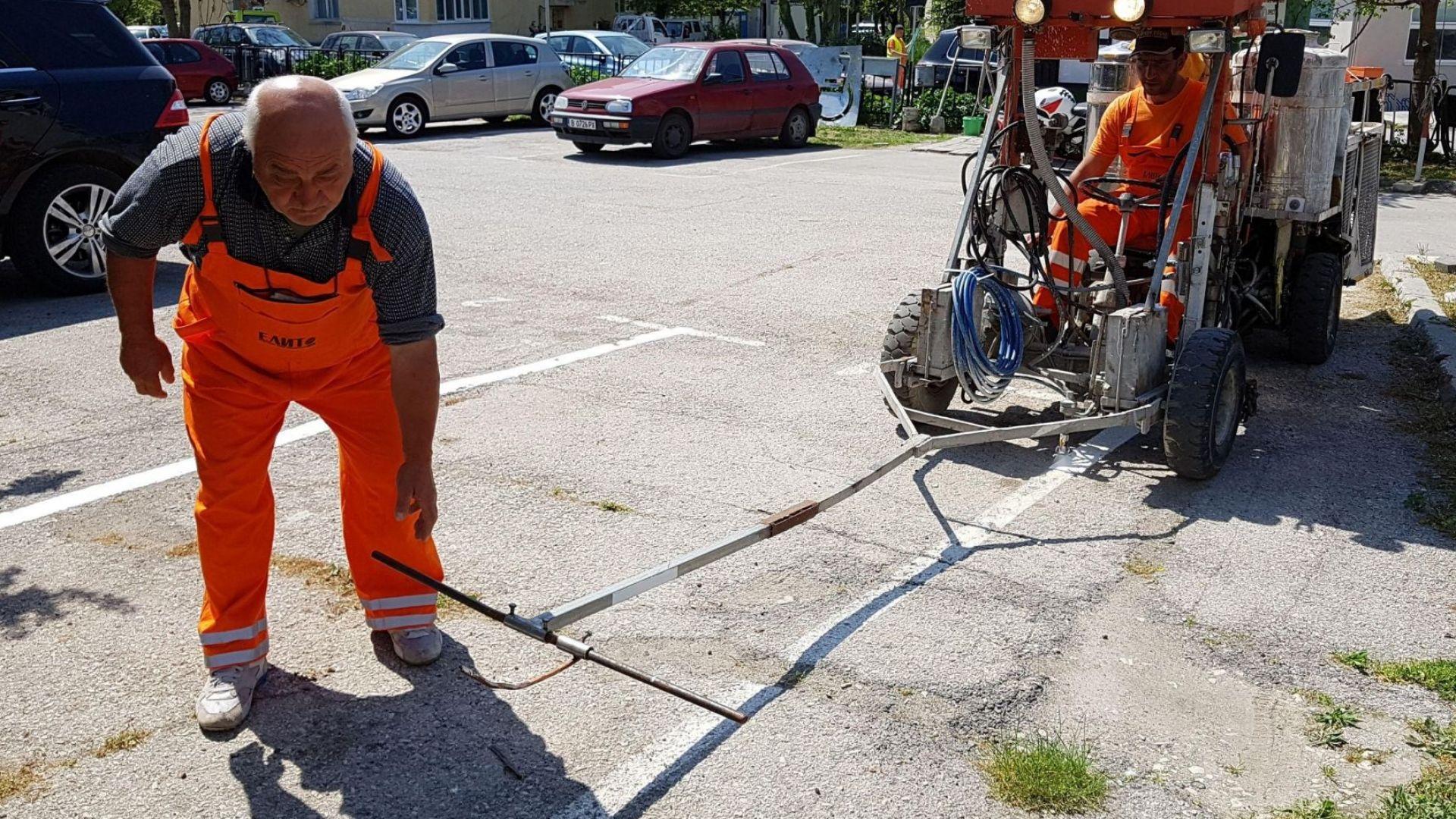 Затварят още улици заради подготовка за синята зона във Варна