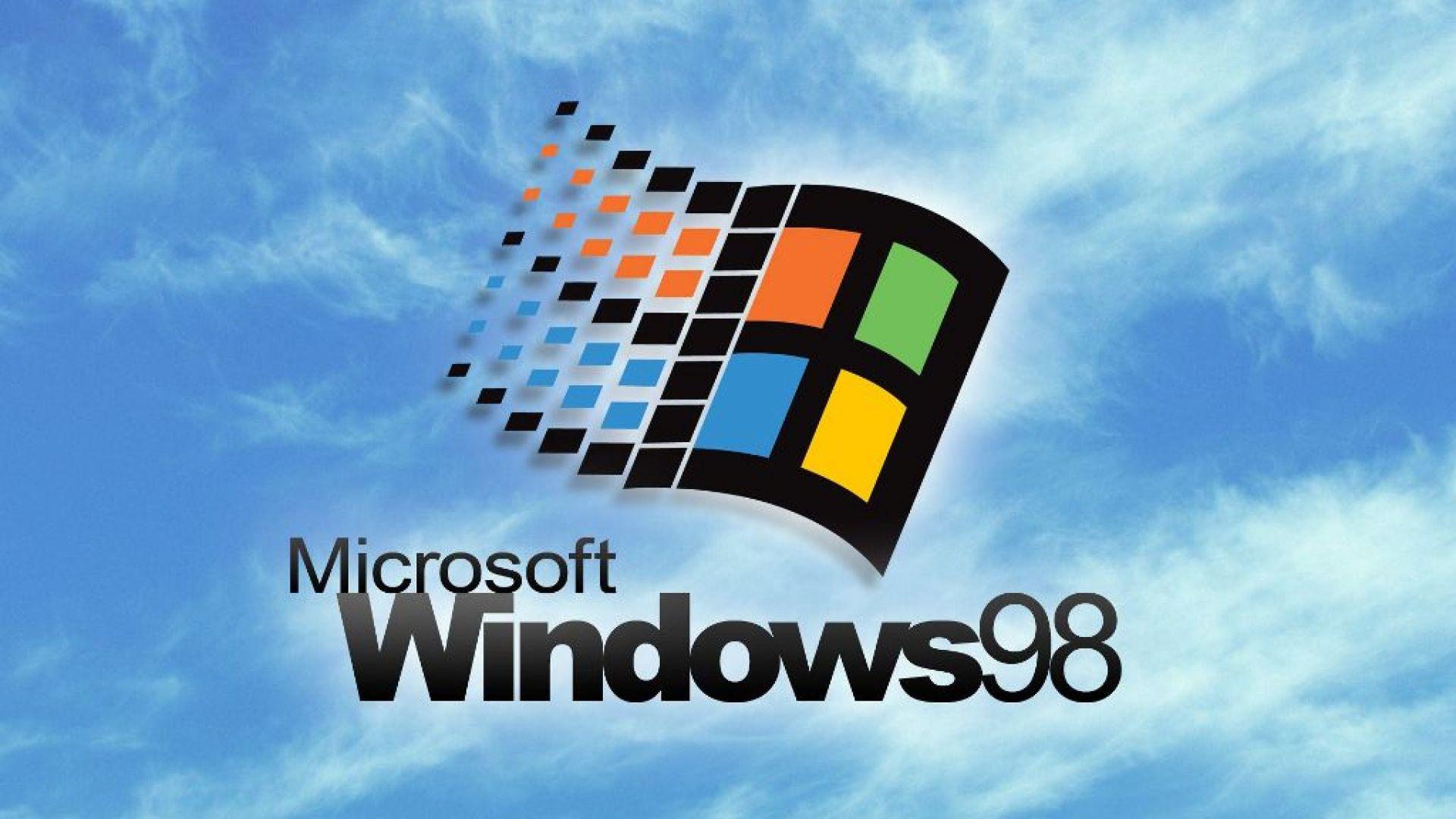 Windows 98 навърши 20 години