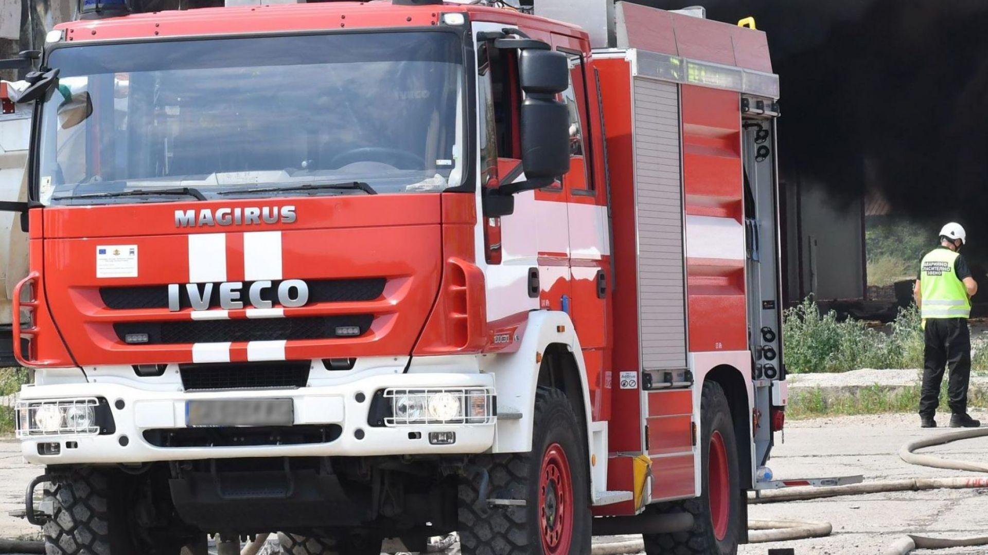 Пожар остави семейство с две деца без дом в Калофер