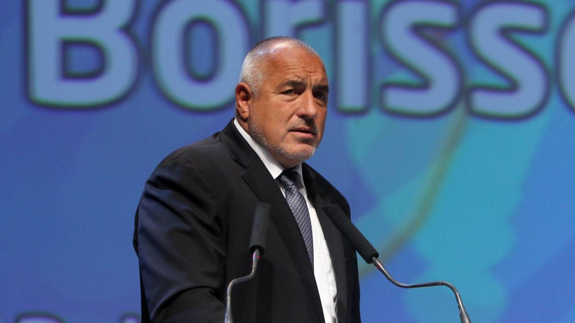Борисов: България стана най-добрата в борбата срещу измамите с кредитни карти
