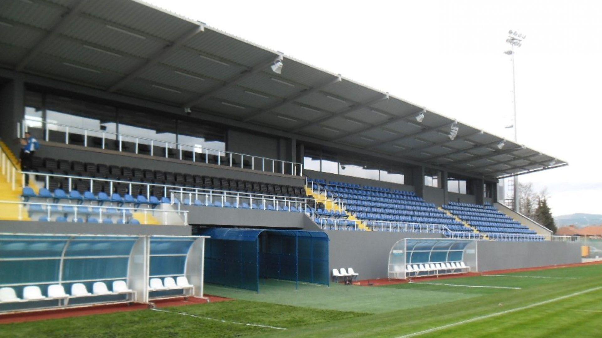 """Стадионът на """"Верея"""" приема мача за Суперкупата"""