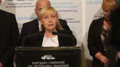 Йончева: Атаките на ГЕРБ и опитите за сплашване няма да ни спрат