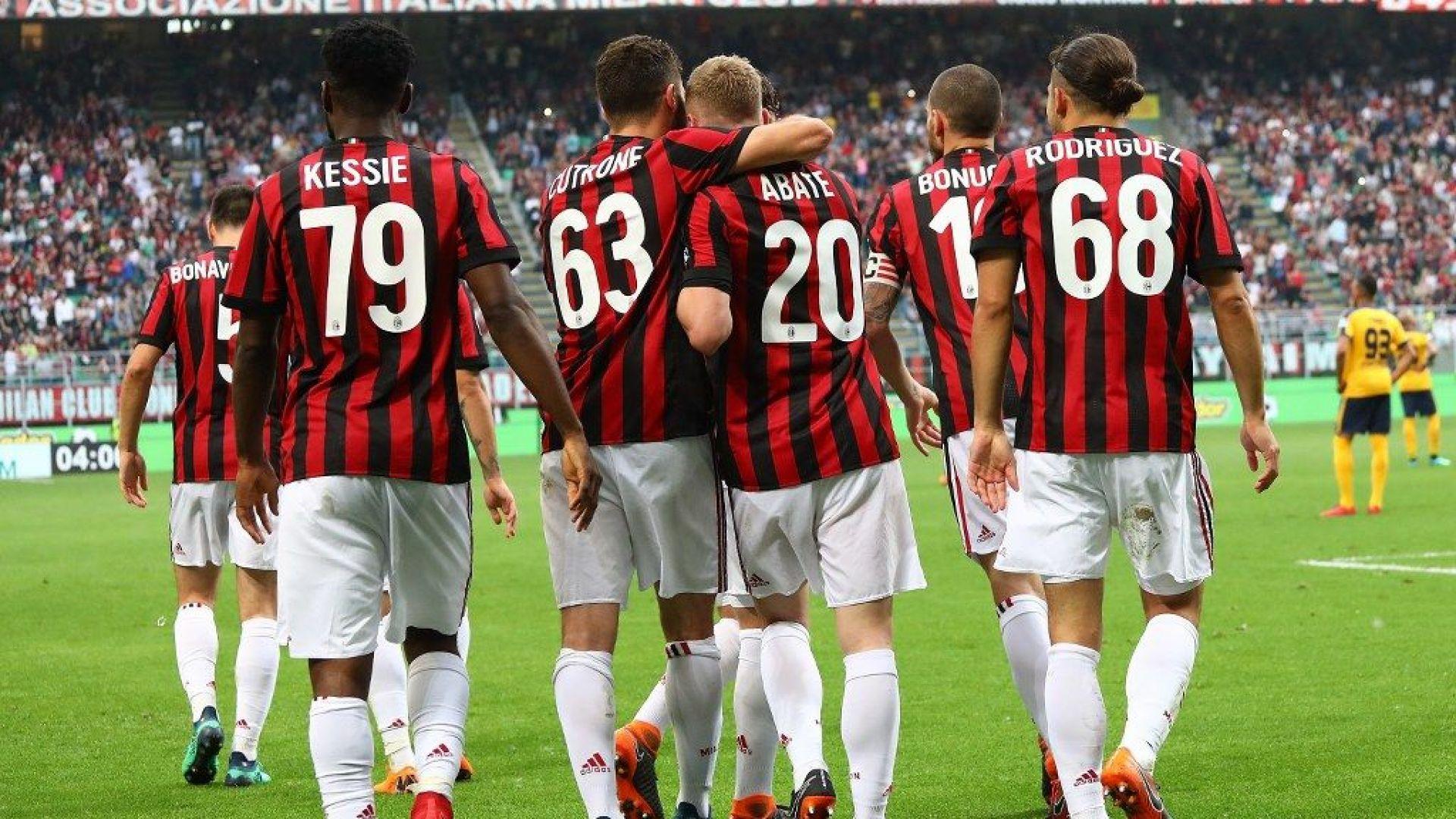 """УЕФА изхвърли """"Милан"""" от евротурнирите"""