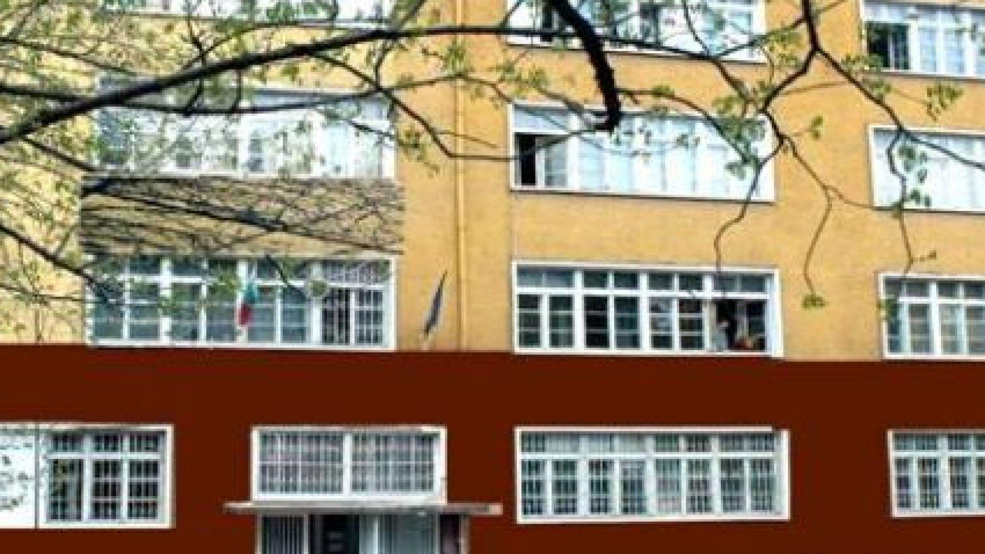 Пребиха трима ученици пред софийска гимназия