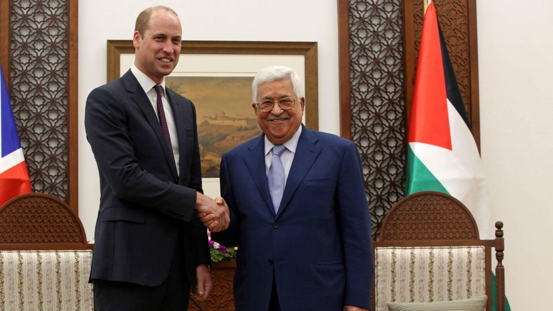 """Принц Уилям се срещна с Абас и нарече Палестина """"страна"""" (снимки)"""