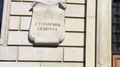 Гласуват рекорден бюджет на София от 1,7 милиарда лева