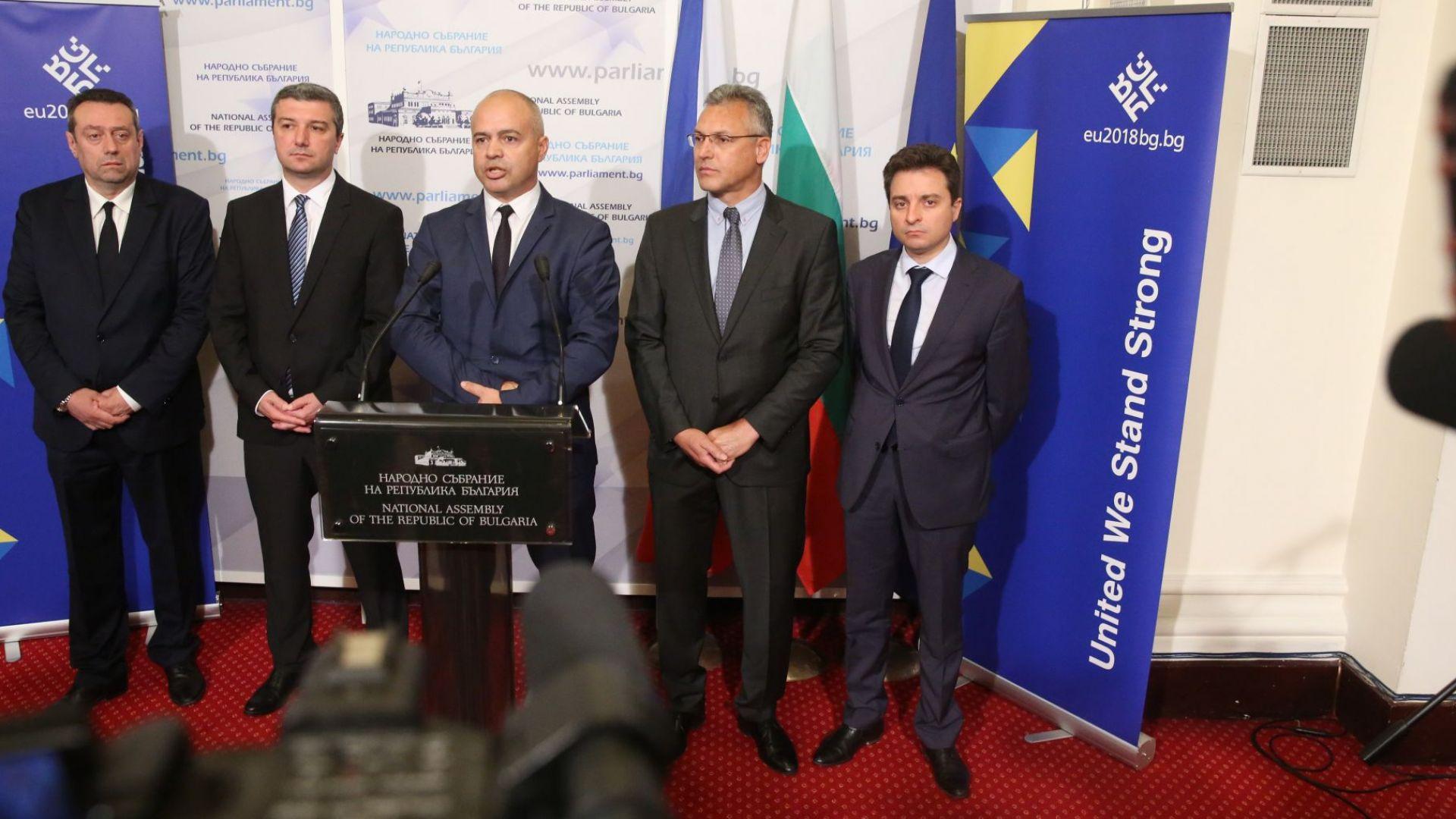 БСП иска спиране на решението за отдаване на летище София на концесия