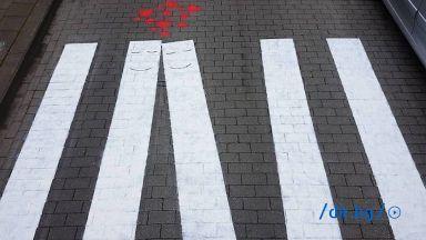 Усмихнатите пешеходни пътеки във Франция