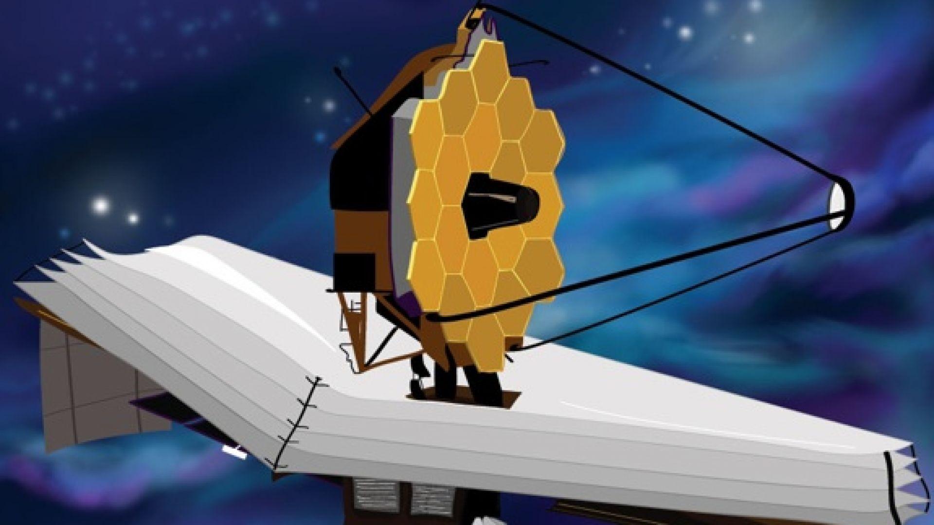 """Модел на телескопа """"Джеймс Уеб"""""""