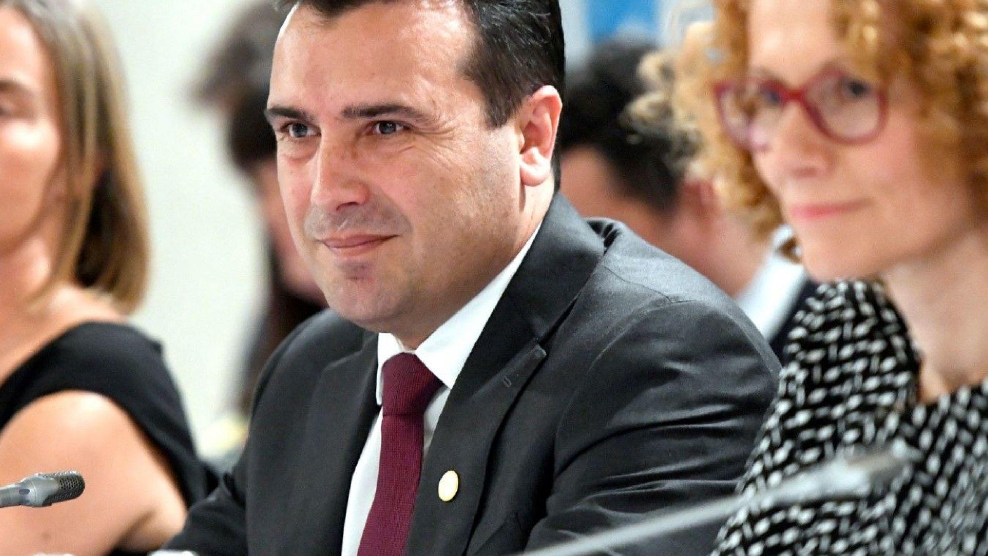 ПЕС: Зоран Заев и Еди Рама заслужиха европейското бъдеще на страните си