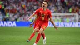 Белгия игра за победа и я взе с миг на гениалност