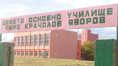 Училище в Благоевград не приема ромски деца