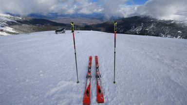 Кметът на Банско: И в ЮНЕСКО, и тук не ни разбират за Пирин и ски-зоната