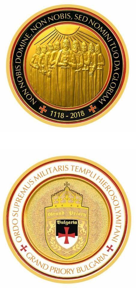 Юбилейни монети, послучай 900 години от създаването на Ордена на рицарите тамплиери (Снимка: Личен архив)