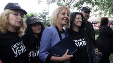 Мая Манолова и майки внесоха в НС проектозакона за личната помощ