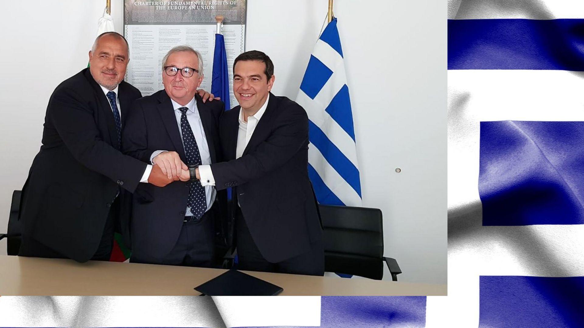Борисов и Ципрас подписаха декларация за изграждане на интерконектора
