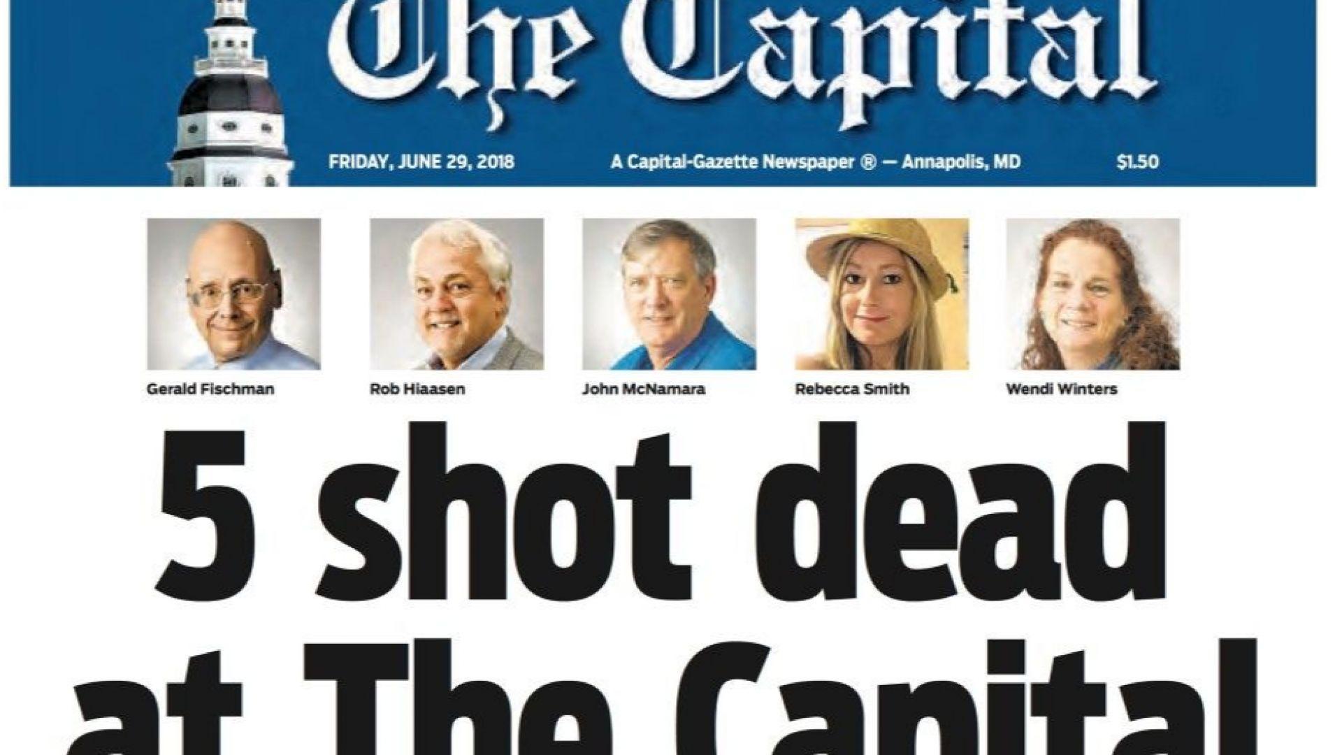 Отказаха да пуснат под гаранция убиеца на журналисти в щата Мериленд