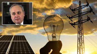 Енергийният експерт Славчо Нейков: Политическо манипулиране на КЕВР не трябва да се допуска!