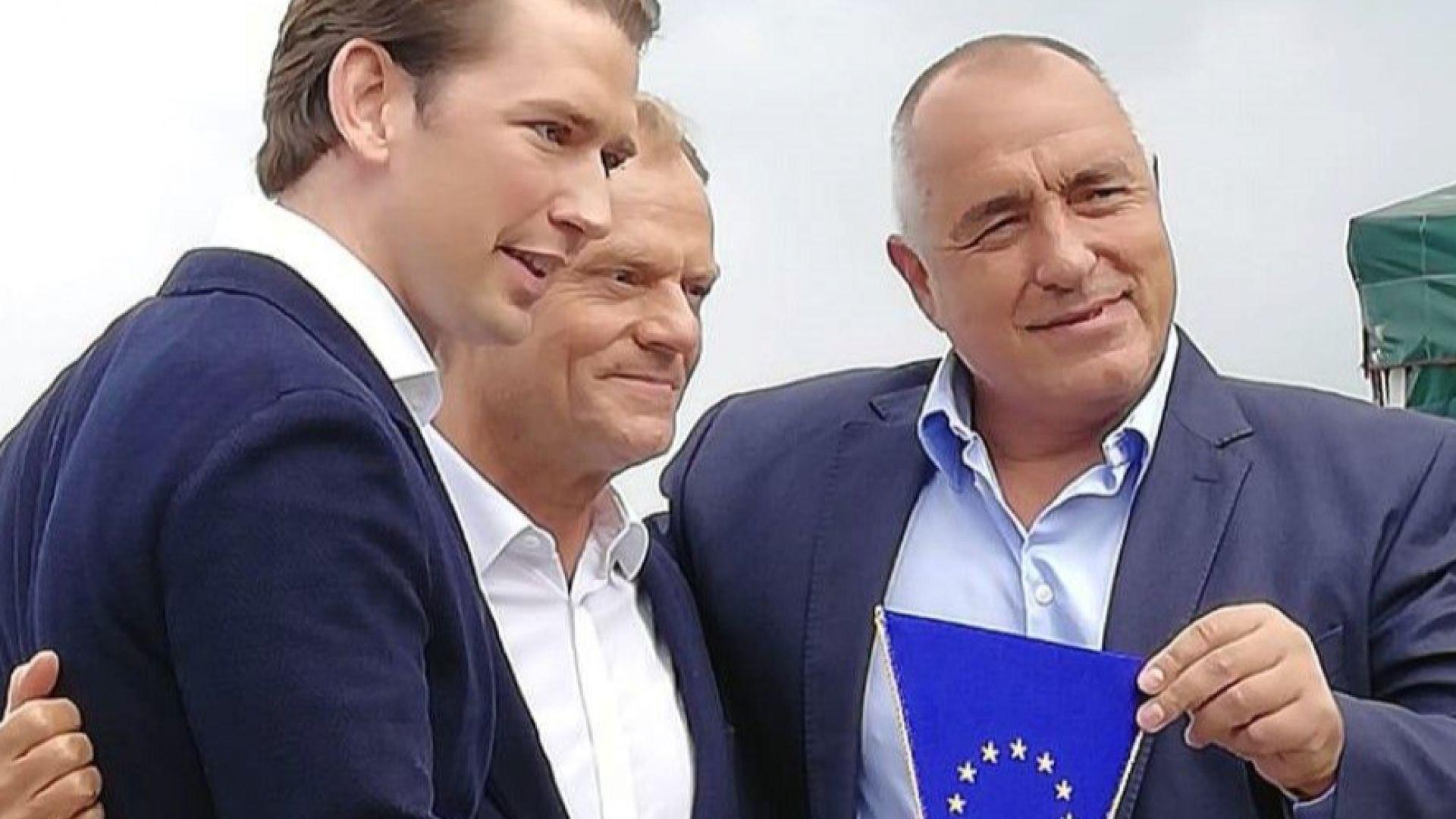 Премиерът Бойко Борисов предаде щафетата на европредседателството на австрийския канцлер Себастиан Курц
