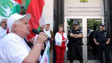 Десетки на протест пред КЕВР: Убиват ни с тока, водата и парното!