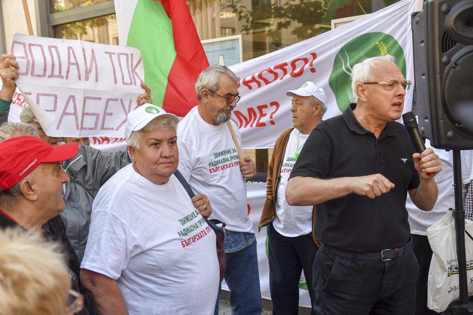 Под прозорците на регулатора граждани излязоха на протест срещу поскъпването