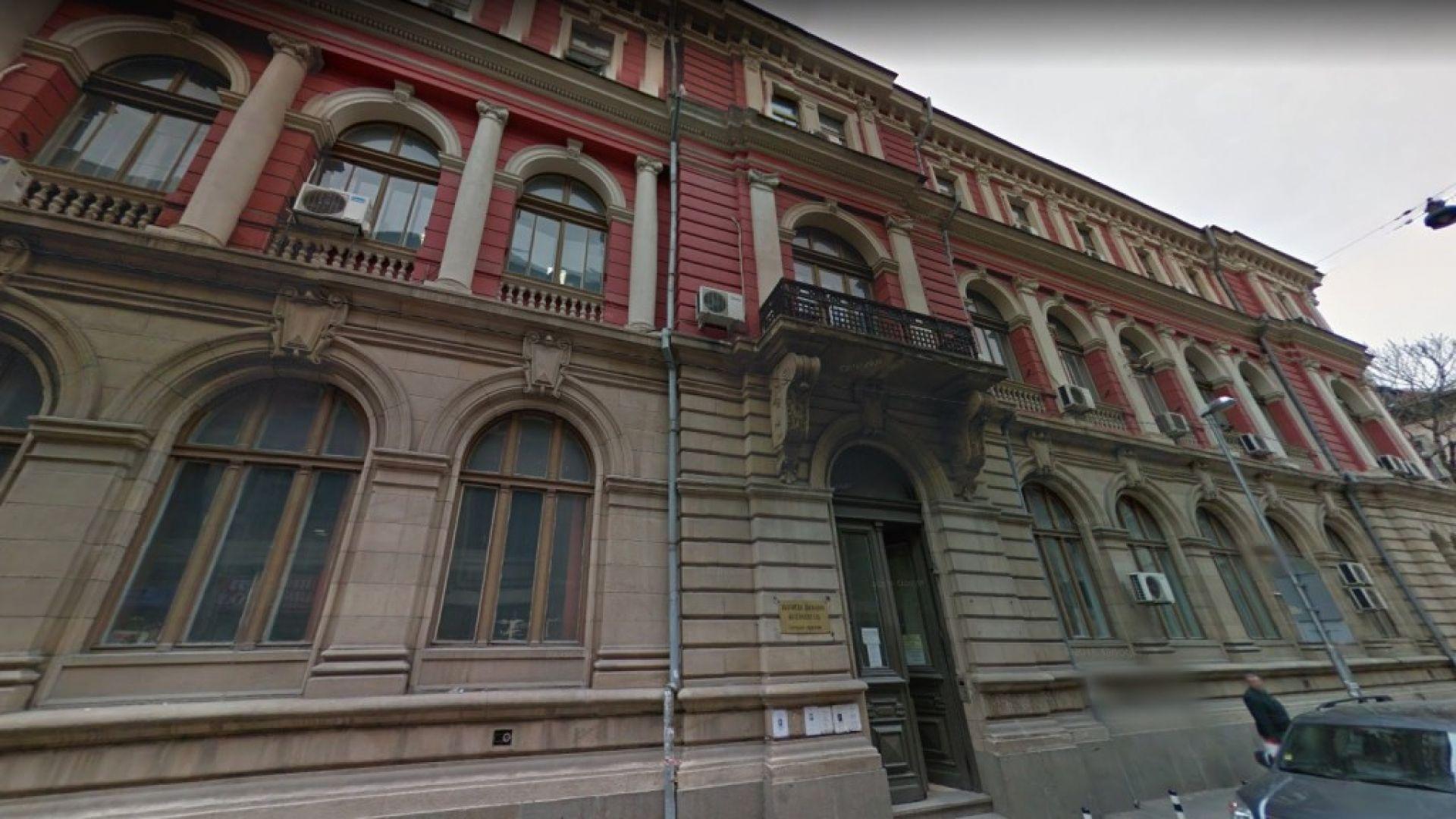БДЖ все пак може да загуби сградата в центъра на София