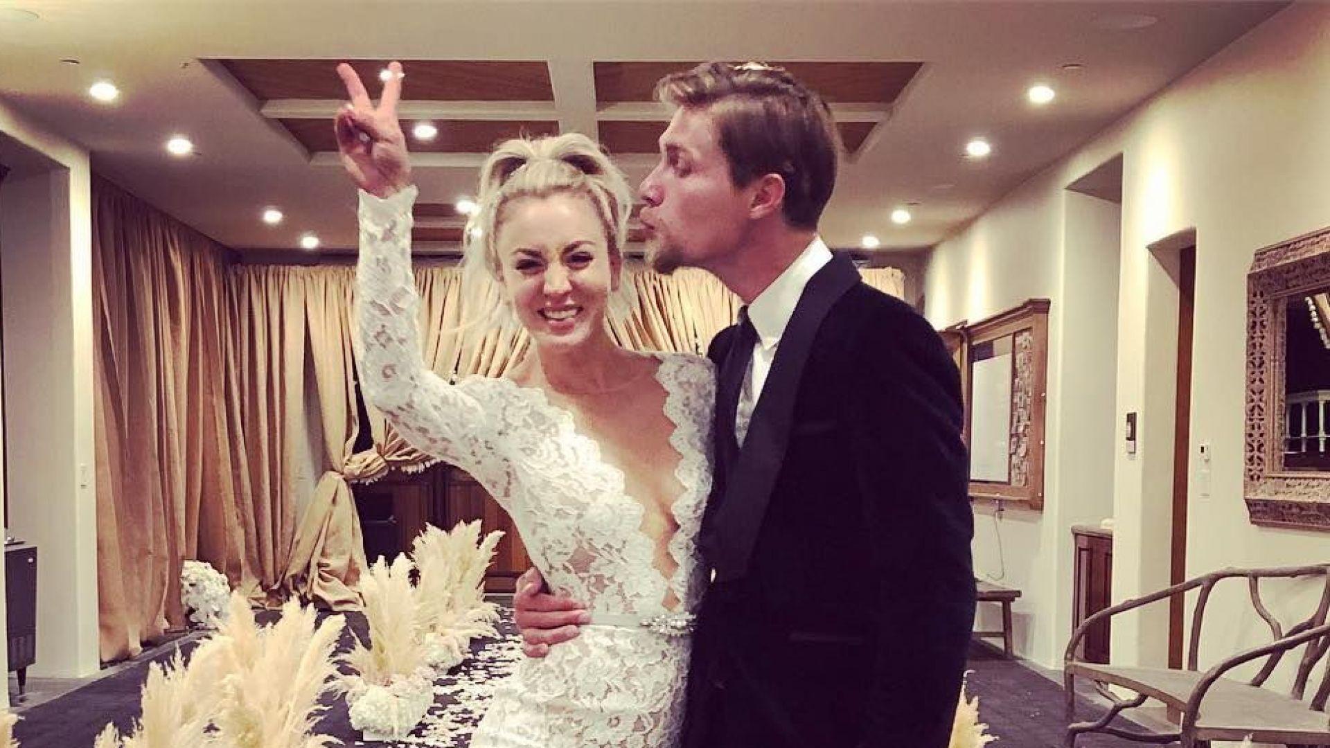 Кейли Куоко и Карл Кук заживяха заедно две години след сватбата