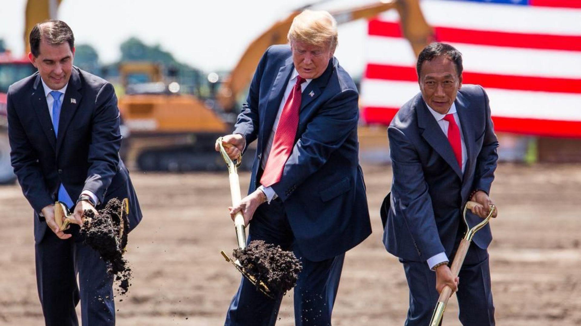 Тръмп открива тайвански завод в САЩ