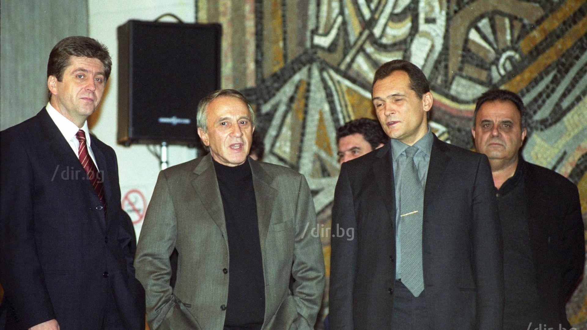 Спортист на годината 20 декември 2002 г. в резиденцията. На смиката Георги Пъранов, Тошо Тошев, Васил Божков и Божидар Димитров