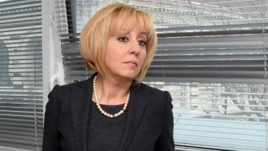 Властта оставя Мая Манолова без кола и шофьор от НСО