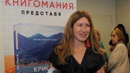 Евгения Атанасова представи книга за световноизвестния творец Кристо