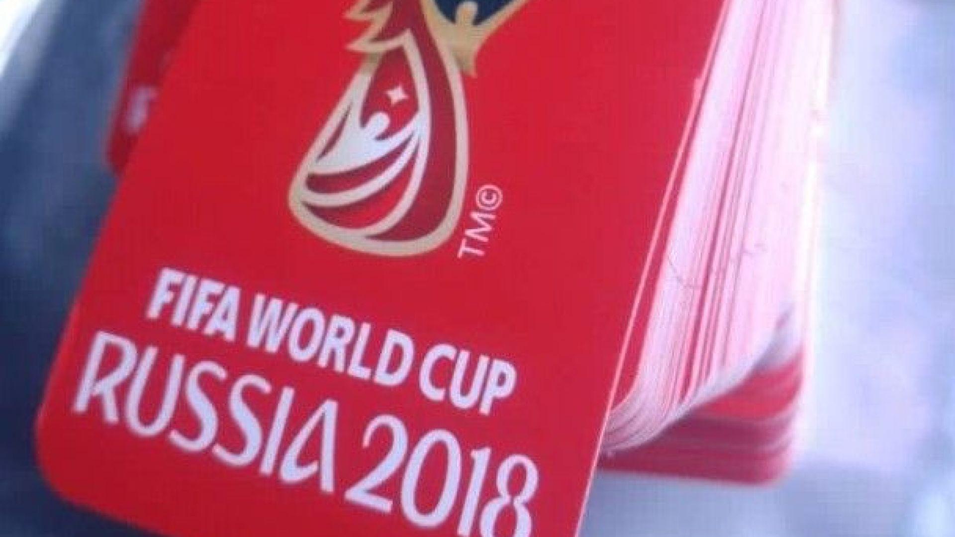 """Белгийски професор се съмнява, че телефоните на посетили първенството в Русия може да са """"пробити"""""""