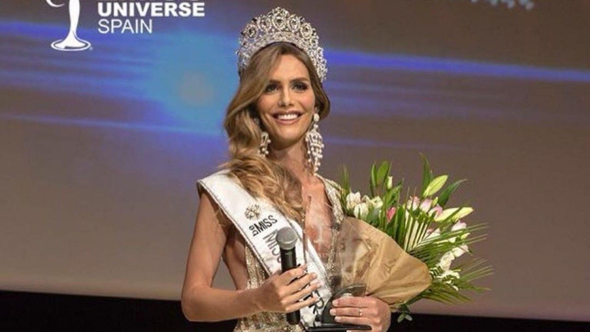 """Анхела Понсе стана първата трансджендър жена, спечелила """"Мис Вселена Испания"""""""