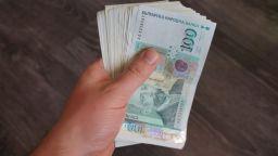 Старица даде 25 000 лева на телефонни измамници