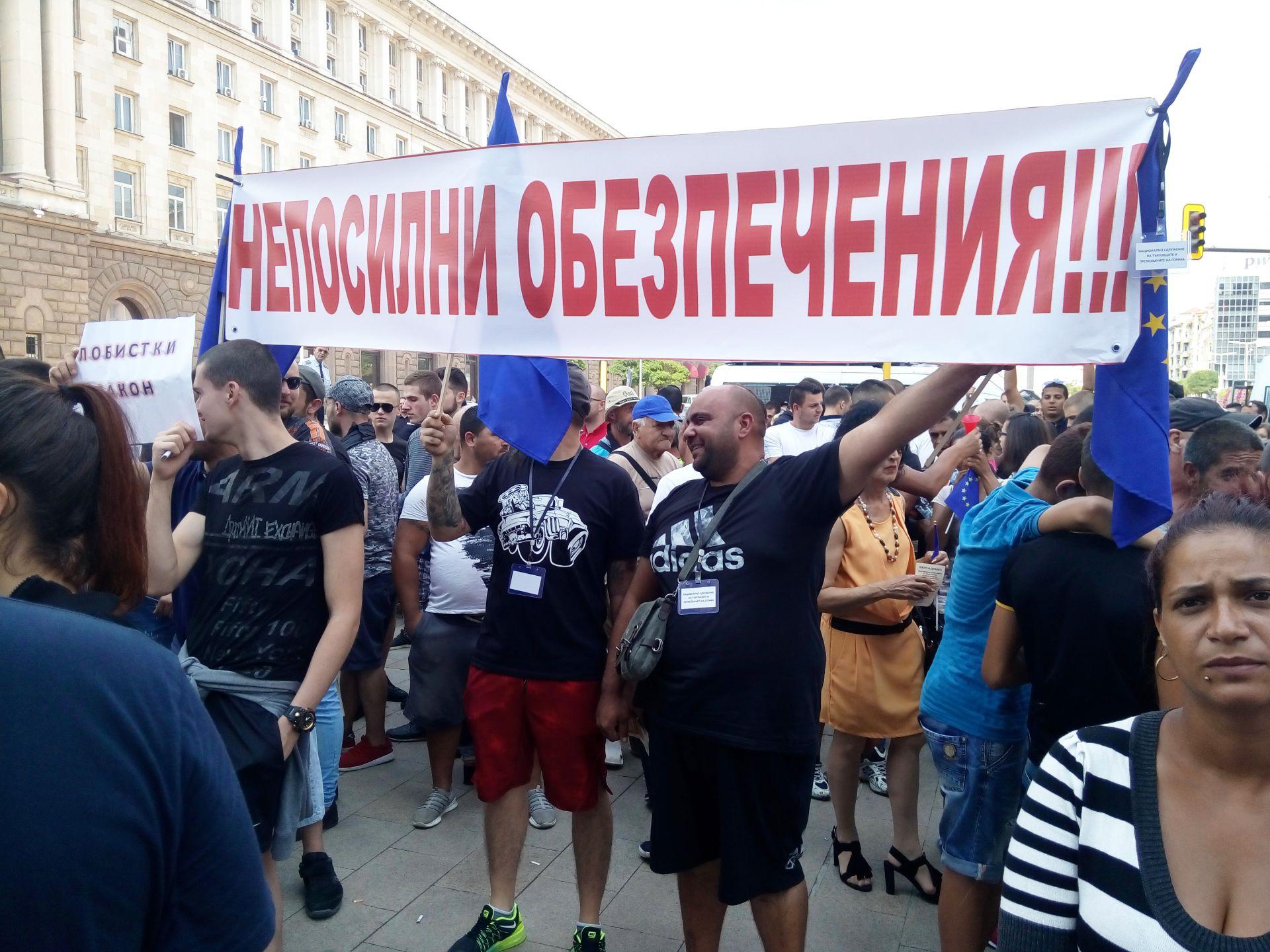 Протестиращите поискаха среща с премиера