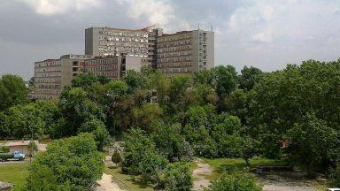 Родители изоставиха тежкоболното си дете в пловдивска болница