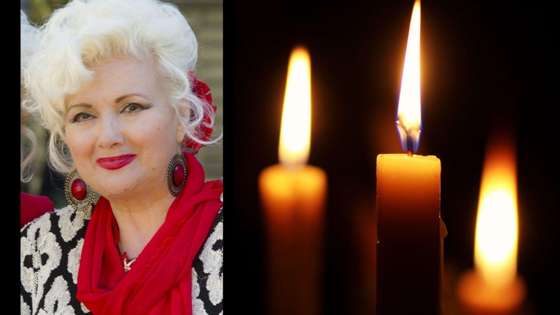 Почина народната певица Надежда Аджова