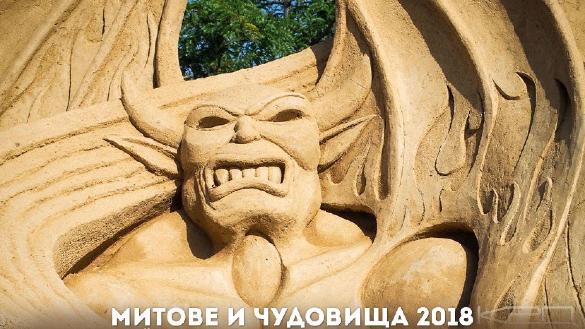 Проливен дъжд отложи откриването на пясъчния фестивал в Бургас