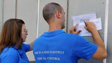 Данъчни запечатаха 25 търговски обекта по Северното Черноморие