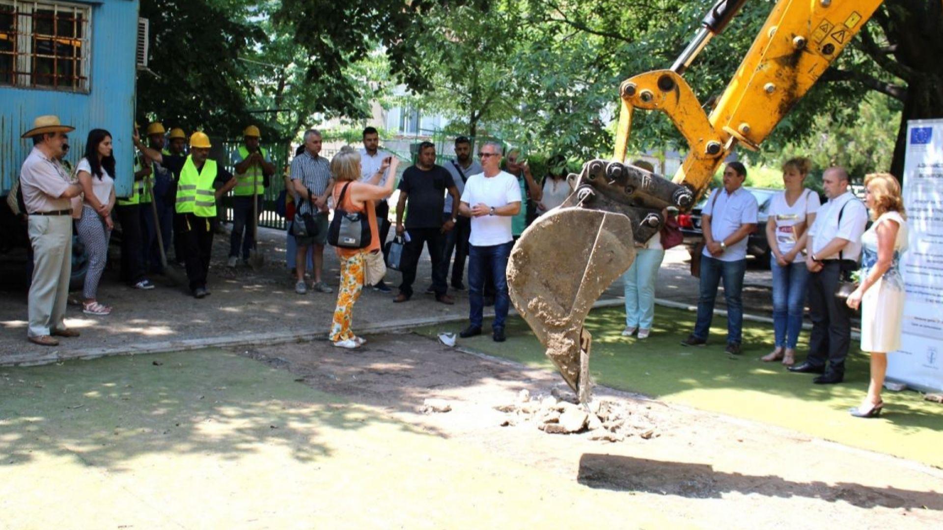Направиха първа копка на основен ремонт на детска градина в Русе